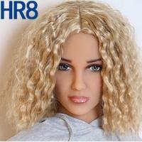 Poupée HRDOLL - HR8