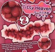 2. Titty Heaven